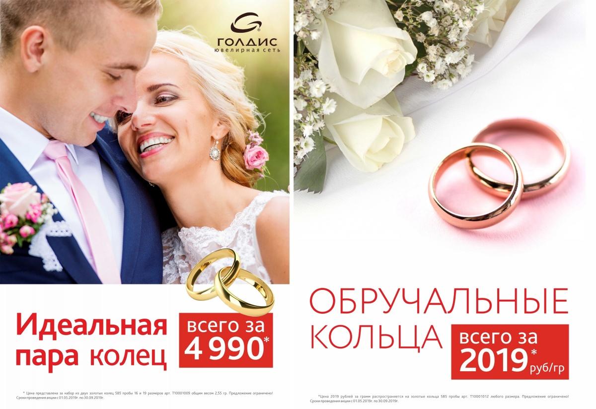 Непростое украшение: в Екатеринбурге можно купить обручальное кольцо и не разориться