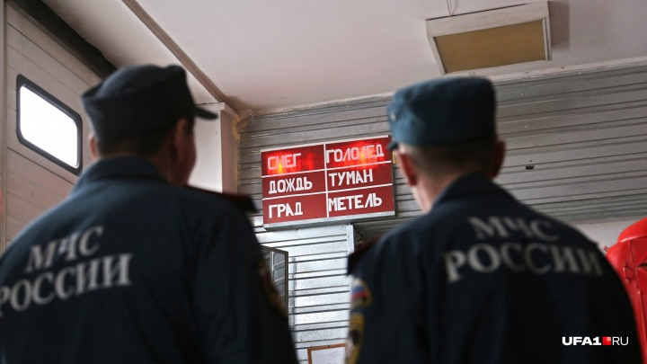 В уфимской «Меге» зазвучали пожарные сирены: из здания срочно эвакуировались больше 500 человек