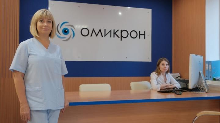 Офтальмологический центр решил не брать деньги за обследование перед операцией