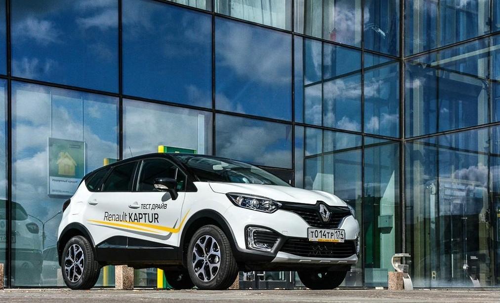 Renault поработала над комплектациями кроссовера Kaptur, уделив особое внимание мультимедийным системам, но цену поднимать не стала