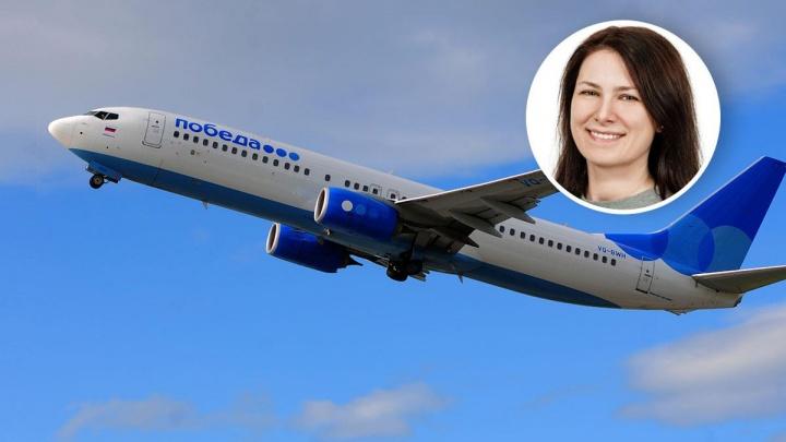 «Выходит, им можно вообще не летать, а просто собирать деньги?»: колонка гневного авиапассажира