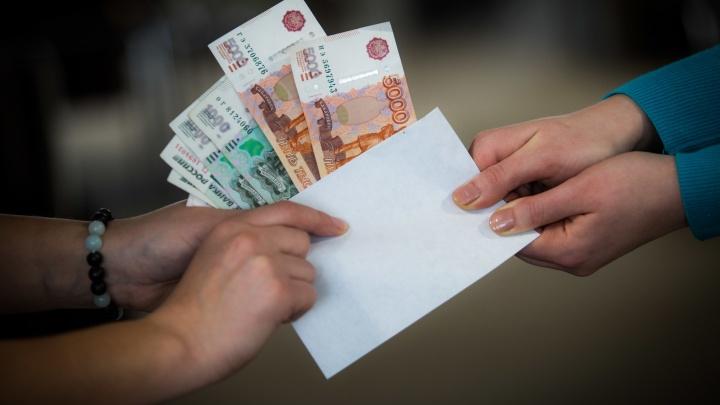 Новосибирцы признались, что давали взятки
