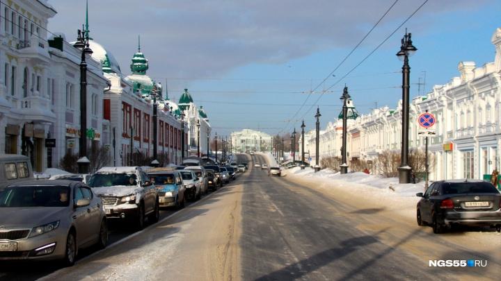 Лучше даже в Балашихе: Омск оказался на дне рейтинга городов по качеству жизни