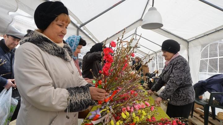 150 рублей за букет из веточек: как в Екатеринбурге празднуют Вербное воскресенье