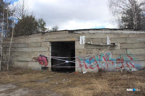 Не входить, не срывать —написано на входе