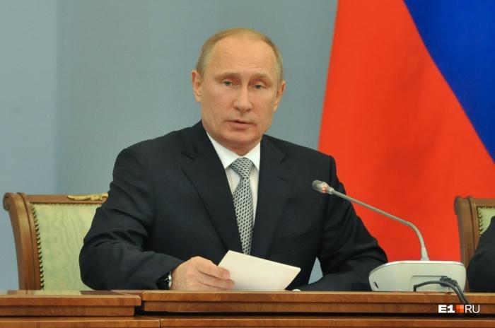 Напомним, что идею проведения международного саммита промышленности в Екатеринбурге выдвинул Путин