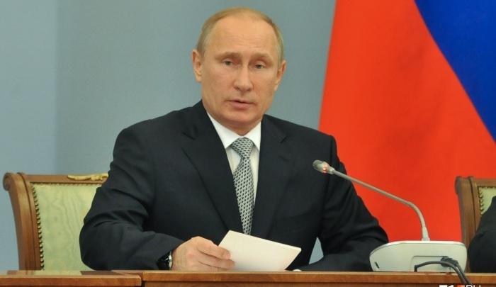Путин «попробует» приехать в Екатеринбург на саммитGMIS и ИННОПРОМ