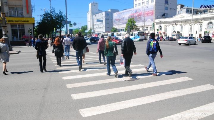 Дойти до школы и обратно без приключений: протестируйте детей перед 1 сентября