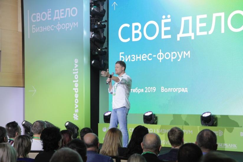 сайт сбербанка официальный сайт малый бизнес банк хоум кредит красноярск режим работы