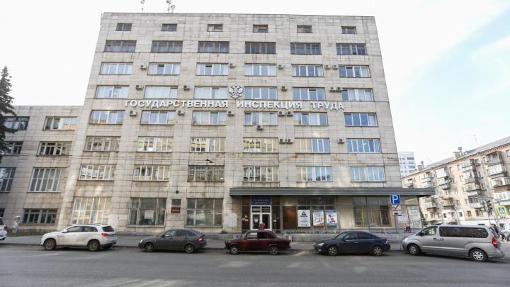 На Южном Урале сотрудников трудинспекции поймали на откатах