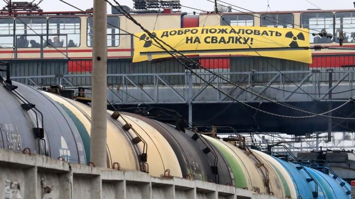 В Greenpeace рассказали, когда на Урал из Германии отправят новую партию урановых «хвостов»