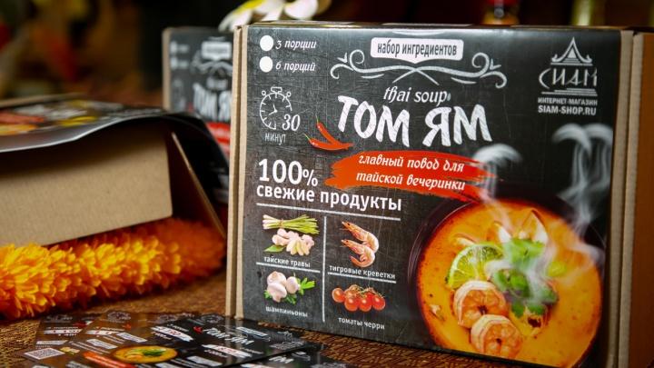 Родом из Таиланда: екатеринбуржцы узнают секрет национальных блюд азиатских стран