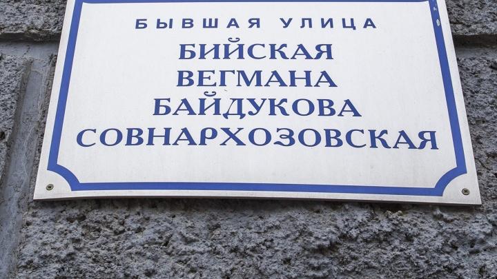 Заблудиться можно: тест по старым названиям улиц Новосибирска