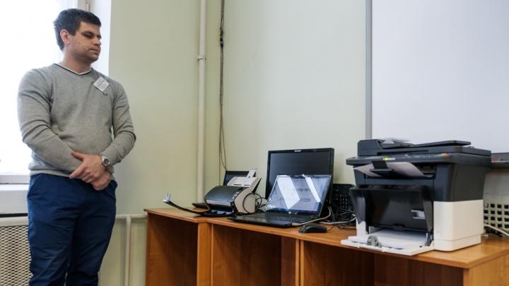Школы Прикамья впервые получили задания для ЕГЭ через интернет