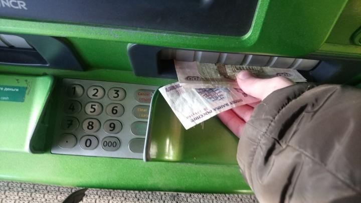 В соцсетях появилось видео ограбления банкомата в Ростовке