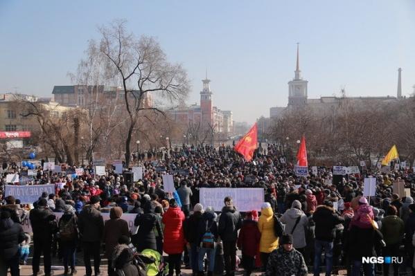 Первый митинг за улучшение экологии в Красноярске прошел весной 2017 года<br>