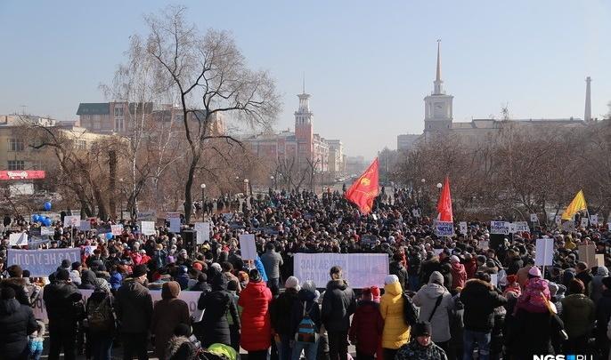 Красноярцы готовят митинг против «черного неба» во время встречи чиновников и бизнесменов
