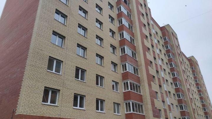 В Ярославле дольщики получили ключи от квартир: кому повезло