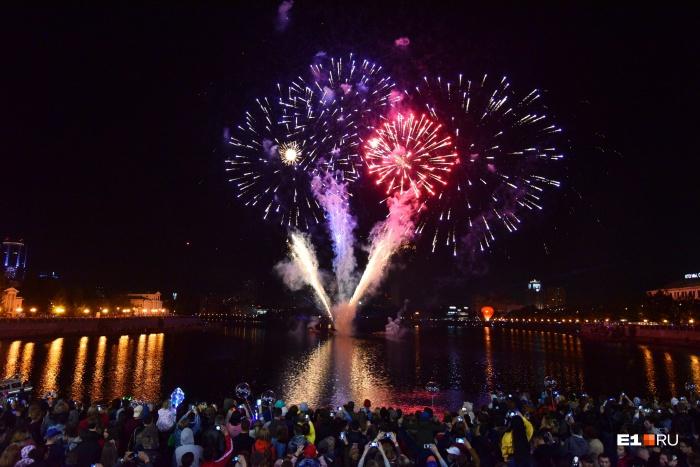 День города в этом году пройдет 17 августа