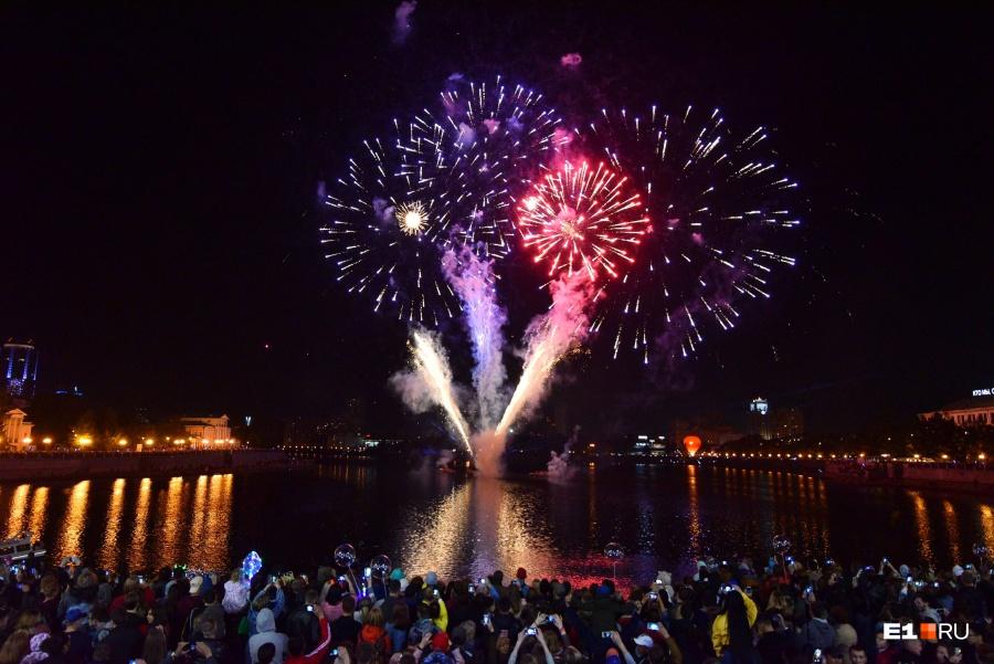 Картинки поздравительные с днем города екатеринбурга 2019г