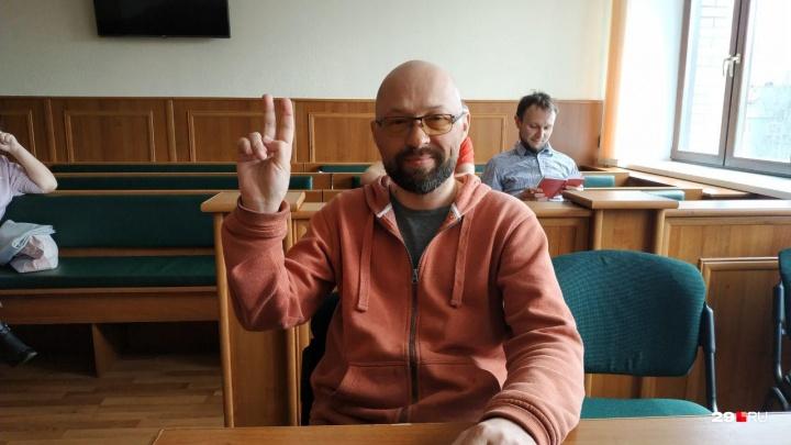 Дмитрий Секушин не смог обжаловать 200-тысячный штраф за участие в антимусорном шествии