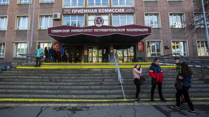 Преподавателя новосибирского университета заподозрили в плагиате диссертации