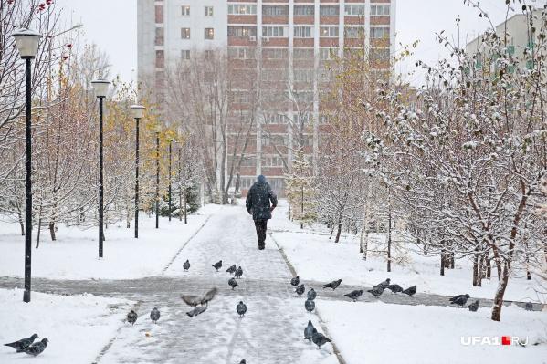 В Уфе скоро станет очень холодно