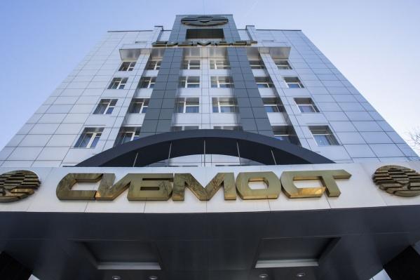 Теперь делами «Сибмоста» займётся управляющий Юрий Петрущенков