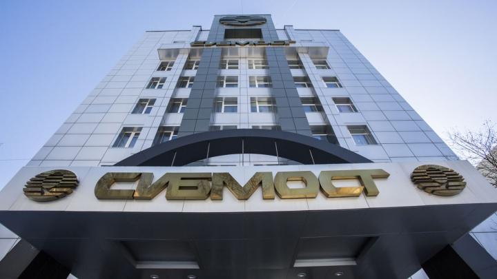 В «Сибмост» прислали временного управляющего после иска о банкротстве