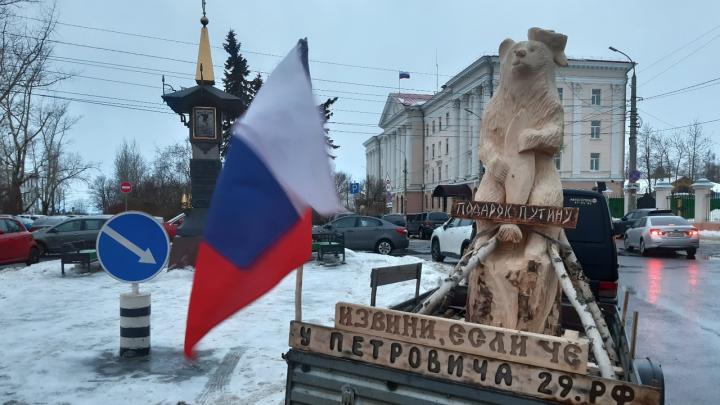 Администрация Архангельска перенесла массовый пикет в поддержку Владимира Путина на набережную