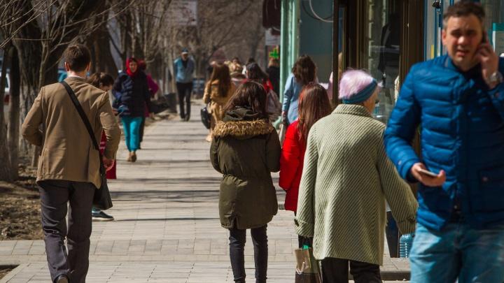 Ростов недружелюбный: донская столица оказалась на самом дне рейтинга добрососедства