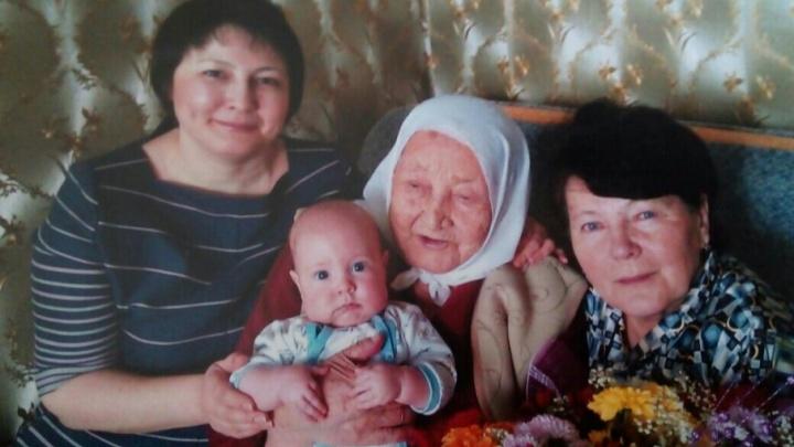 105-летняя уфимка поделилась секретом долголетия