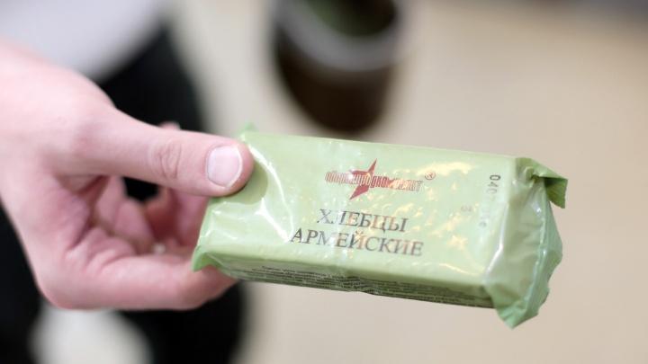 На прапорщика из Ростовской области завели дело за кражу солдатской еды