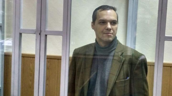 В Ростове прошел суд над сопредседателем «Другой России»