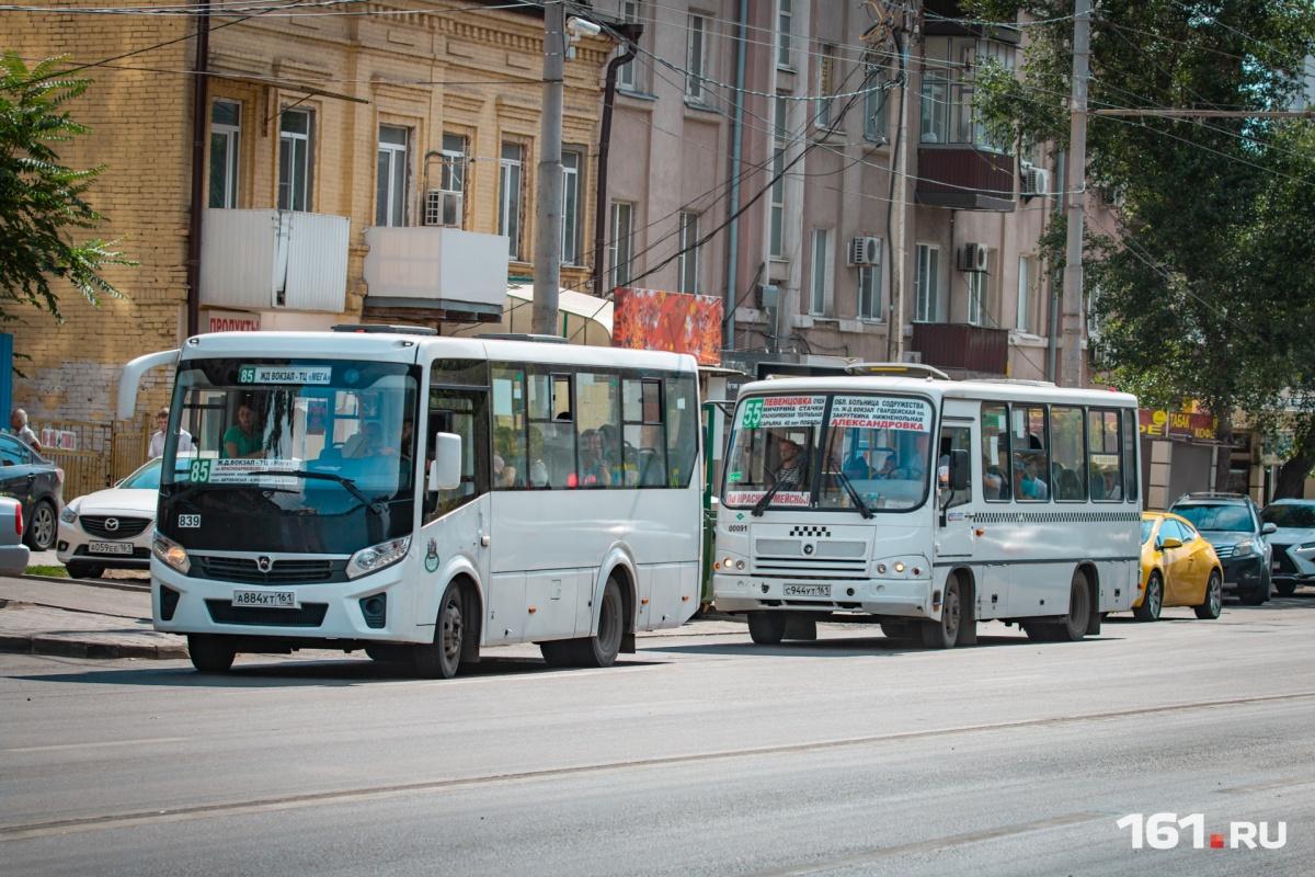 Сиюля вростовских маршрутках можно будет расплатиться транспортной картой