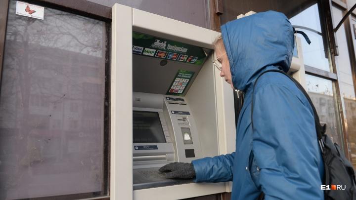 Банк России отозвал лицензию Уралтрансбанка