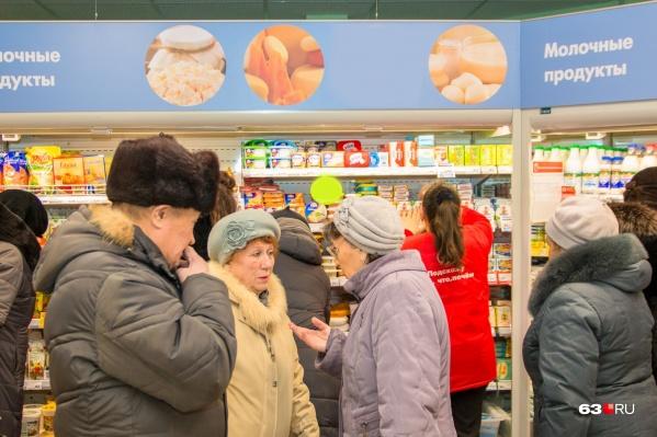 Чиновники считают, что каждый самарец тратит в среднем на продукты 4610 рублей
