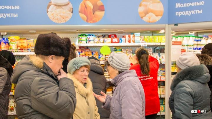 Уменьшение прожиточного минимума в Самаре объяснили снижением цен на продукты