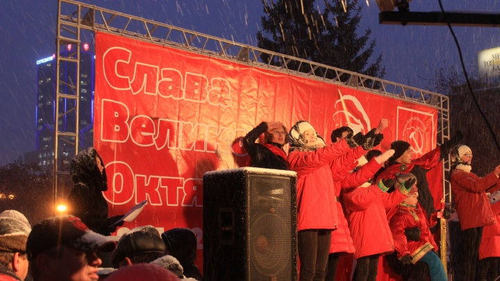 Мэрия разрешила шествие по аллее Красного проспекта в честь юбилея революции