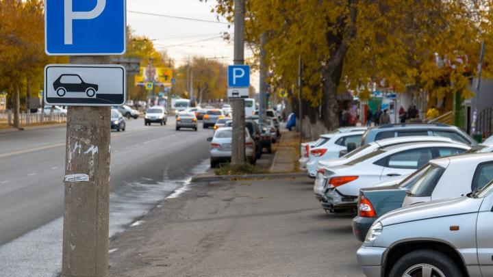 В Самаре автомобилистам, не оплатившим парковку, предложили делать скидку 50%