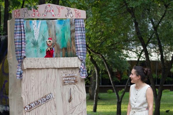 На месте, где обычно собираются музыканты, появился уличный кукольный театр «Балаган»