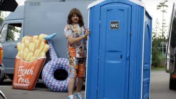 «Ibiza не про какашки»: создатели скандального клипа с Киркоровым и Басковым объяснились перед Дудём