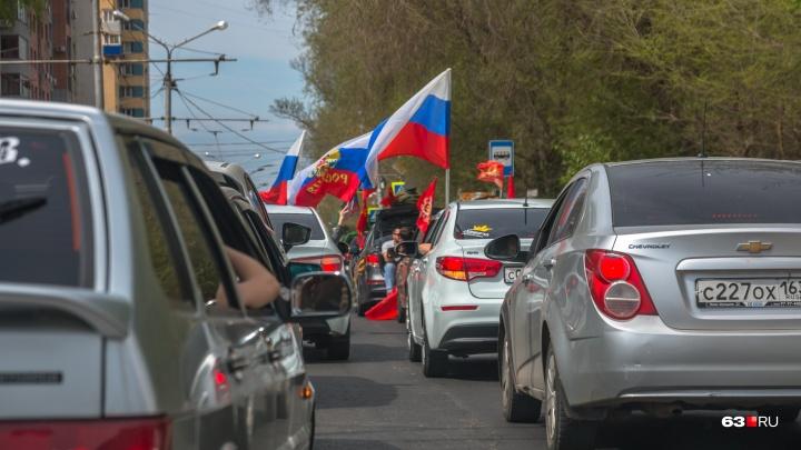 Самарцам разрешат поднимать флаг города во время семейных торжеств
