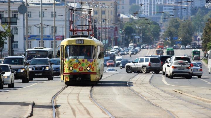 Как теперь ездить: изучаем новую схему трамвайных маршрутов после закрытия путей на Челюскинцев
