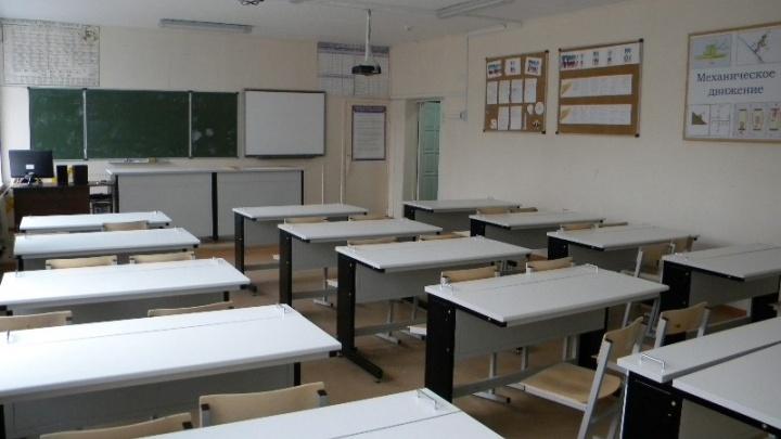 Внебольничная пневмония у 11 детей: школу №3 в Кстове закрыли на карантин