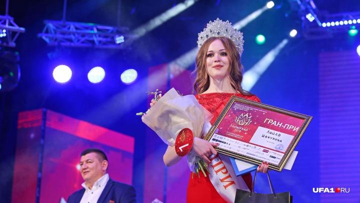 Красота — страшная сила: в башкирском конкурсе красоты «Хылыукай» победила блондинка