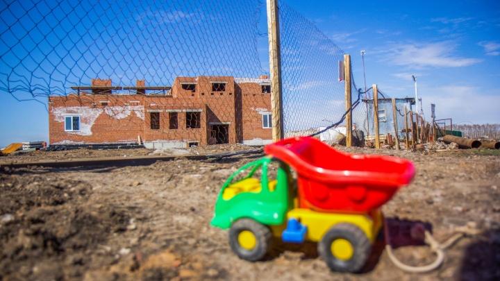Сбой системы на 97 миллионов рублей: в Башкирии из-за ошибки снесут новый детский сад