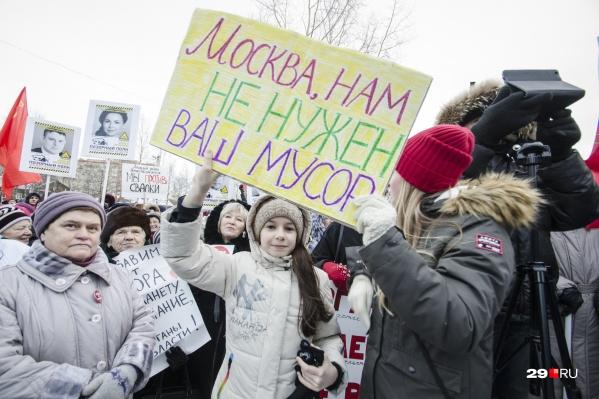 Шиес лидирует по количеству акций. По численности протестов первое место — у выборов в Мосгордуму