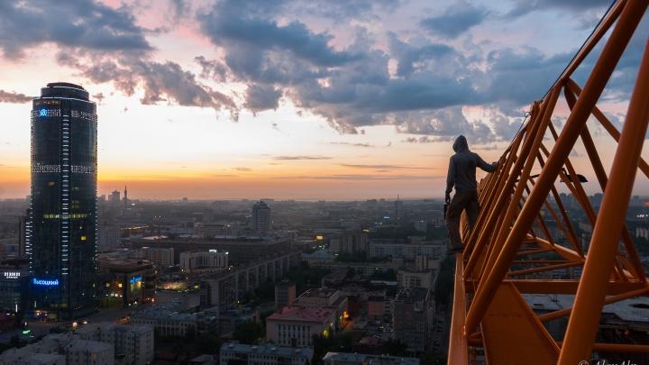 Екатеринбург на блюдечке: какие виды открываются из окон городских новостроек