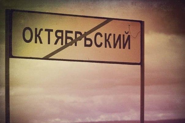 В Башкирии мужчина надругался над 15-летней школьницей в магазине
